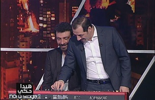 Celebrity Duets - Celebrity Duets shared MTV Lebanon's ...