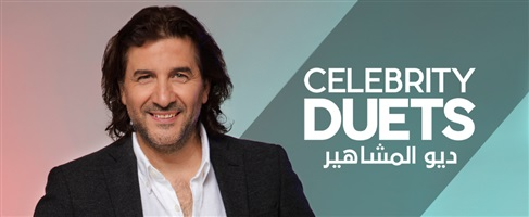 Live: Watch MTV Lebanon (Arabic) from Lebanon.