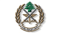 Hard Labor sentence against group that fought against Lebanese army