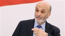 Geagea chairs meeting of 'Strong Republic' bloc