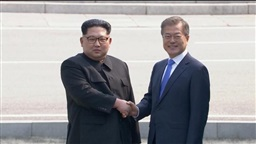 South Korea gives most aid to North Korea since 2008 amid food shortage