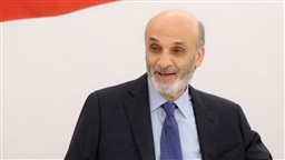 Geagea: Background of Palestinian camps' reaction to Labor Minister's decision strictly political