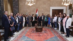President Aoun highlights state's responsibility towards people with special needs