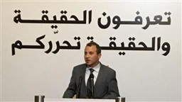 Bassil after bloc meeting: We will submit draft law to restore looted money