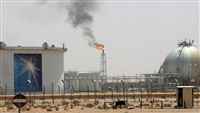 """Houthi drone attack on Saudi oilfield causes """"limited"""" gas fire, output unaffected"""