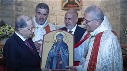 President Aoun attends Mass service in Beiteddine