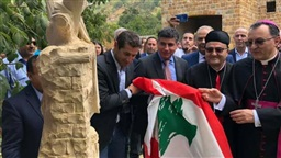 Gardens of the Sun opens in Kfardebian