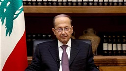 Aoun says stay in Beiteddine to bolster reassurance and cohesion
