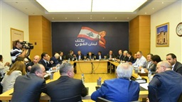 Bassil calls for economic dialogue table
