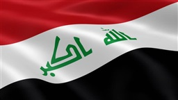 Blasts hit militia group position at Iraq's Balad air base: security sources