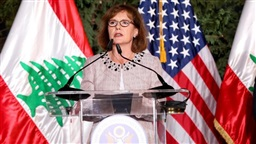 Ambassador Elizabeth Richard congratulates the Lebanese Armed Forces