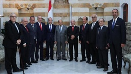 Aoun to new members of Constitutional Council: Be honestly, impartially, and sincerely faithful to your oath