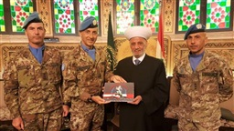 Derian receives UNIFIL delegation