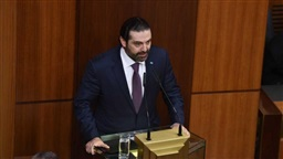 Hariri chairs cabinet session on 2020 budget