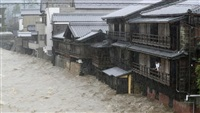 Two killed as fierce typhoon hits Tokyo, millions told to evacuate