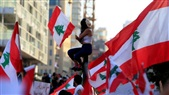 Lebanon Set to Cut Ministers' Pay as Protests Engulf Country