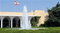 Baabda Palace cancels Independence Day reception due to current situation