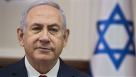 Israel's attorney general announces indictment against Netanyahu in corruption cases