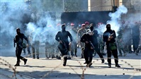 Two killed and 38 wounded in Baghdad protests: security sources