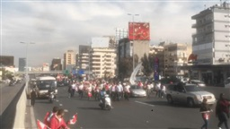 Watch: Protesters march from Jal el-Dib to Martyrs Square