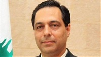 PM Diab: firing central bank governor out of the question