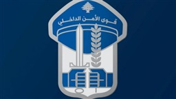 ISF: We ask peaceful protesters to leave Riad El-Solh Square