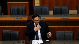 Lebanon PM asks government, banks for plan to restore confidence