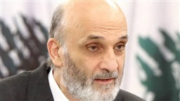 Geagea: To halt travel to China, Iran