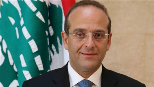 MTV Lebanon - News - Local - Khoury: Decision to ban import