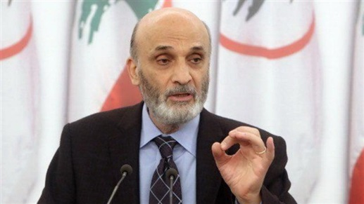 MTV Lebanon - News - Articles - Geagea welcomes Minister ...