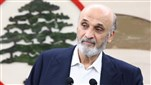 Geagea to Aoun and Diab: History will hold you accountable