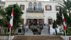Foreign Ministry lodges complaint against Israeli violation of Lebanon's sovereignty