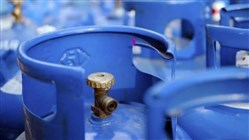 Energy Ministry sets new price for propane