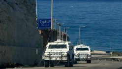 Lebanon expands claim over disputed maritime area with Israel