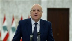 Mikati from Baabda: I need the trust and confidence of every Lebanese