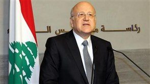 Mikati chairs meeting in preparation for Lebanon's participation in COP26