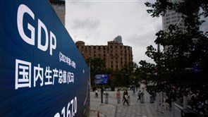 China's economy stumbles on power crunch, property woes