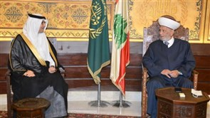 Derian welcomes Saudi ambassador: Relations will remain firm, robust
