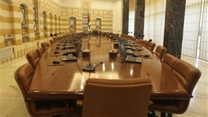 Cabinet session kicks off at Grand Serail