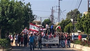 Demonstrators march from Jdeidet Marjeyoun to Qlayaa to protest price hikes