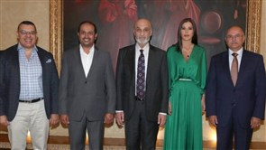 Geagea holds talks with ambassadors