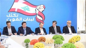 Strong Lebanon bloc calls on government to speed up negotiations with IMF