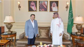 Bukhari tackles current developments with Harb