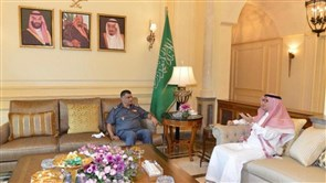 Bukhari meets Major General Othman