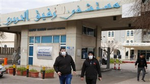 Director of Rafik Hariri Hospital shows available capacity for coronavirus patients in figures