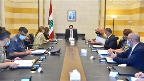 Diab chairs administrative investigation committee meeting
