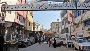Mosques in Ain El-Hilweh Palestinian refugee camp closed to prevent spread of COVID-19