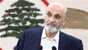 Geagea, Hale convene: Actual solution lies in shortening Parliament's term, holding early elections