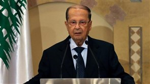 Aoun addresses media on latest Cabinet formation developments