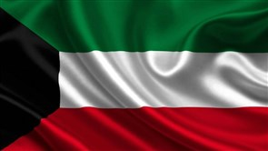 Kuwait's new emir to be sworn in at tense time for region